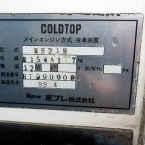 キャンターガッツ 中温冷蔵冷凍庫を中古車リース CA13 290x290