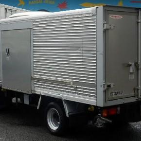 日産 アトラス 保冷バン 1.3トン ガソリン AT a2 290x290