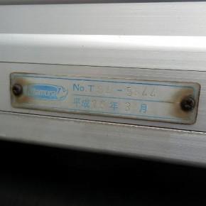 日産 アトラス 保冷バン 1.3トン ガソリン AT a20 290x290