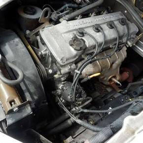 日産 アトラス 保冷バン 1.3トン ガソリン AT a4 290x290