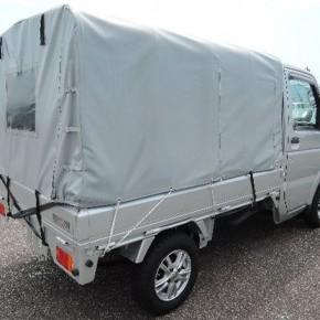 キャリィ トラック 4WDを中古車リース carry2 290x290