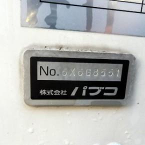 エルフ パネルバンを中古車リース 18elf22 290x290