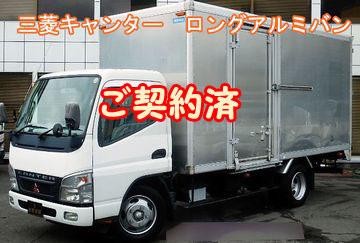 トラック バン 中古車リース ctop2 1