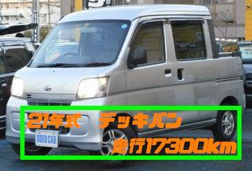 トラック バン 中古車リース d360