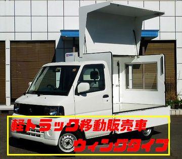 トラック バン 中古車リース mini360