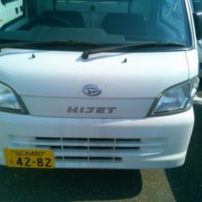 軽トラックを中古車リース ハイゼット ACPSSP KIMG0178 640x480 290x290