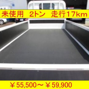 『 未使用車 』デュトロ 2トン