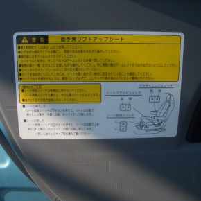 福祉車レンタカー 6人乗り CIMG8614 640x480 290x290