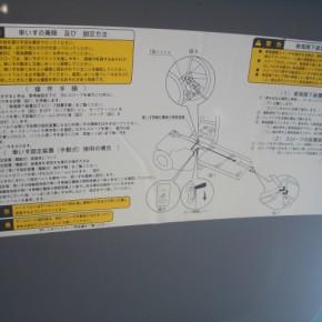 福祉車レンタカー 6人乗り CIMG8634 640x480 290x290