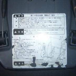 福祉車レンタカー 6人乗り CIMG8635 640x480 290x290