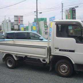 『 即納中古車リース 』アトラス 1.3t 三方開 CIMG8711 290x290