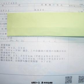 『 即納中古車リース 』アトラス 1.3t 三方開 s CIMG8842 290x290