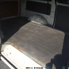 『 即納中古車リース 』バネットバン 3人乗り s CIMG8917 290x290