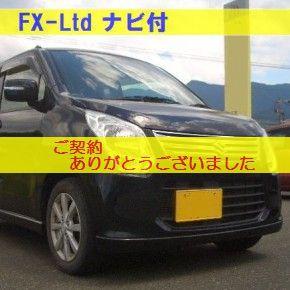『 即納中古車リース 』ワゴンR-Ltd 新車保証付き