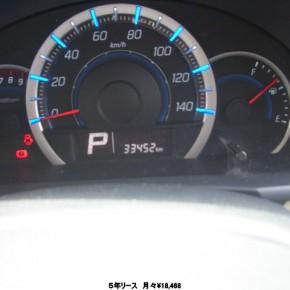 『 即納中古車リース 』ワゴンR Ltd 新車保証付き s CIMG9187 290x290