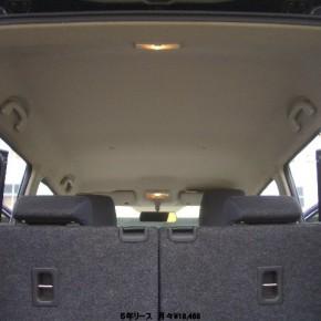 『 即納中古車リース 』ワゴンR Ltd 新車保証付き s CIMG9191 290x290
