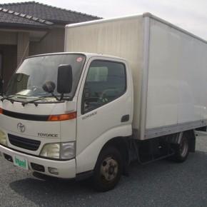 『 即納中古車リース 』ダイナ 2t ドライバン s CIMG9449 290x290