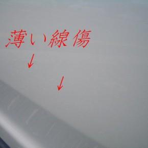 『 即納中古車リース 』ハスラー Xターボ s CIMG9656a 290x290