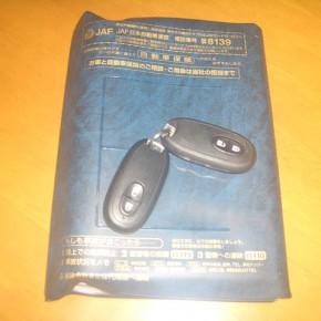 『 即納中古車リース 』ハスラー Xターボ s CIMG9658 290x290