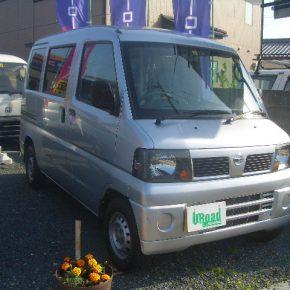 【 宅配車リース 】ミニキャブ 宅配便仕様 CIMG0550 290x290
