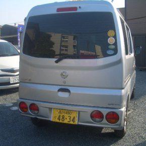 【 宅配車リース 】ミニキャブ 宅配便仕様 CIMG0557 290x290