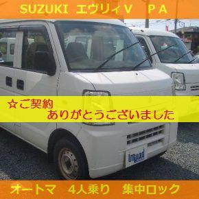 【 即納 中古車リース 】エブリ AT 宅配車ベース