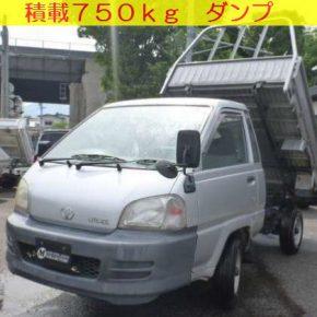 【 中古車トラックリース 】ダンプ