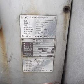 【 中古車リース 】軽トラ タンクローリー車 mini10 290x290
