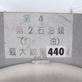 【 中古車リース 】軽トラ タンクローリー車 mini11 290x290
