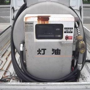 【 中古車リース 】軽トラ タンクローリー車 mini7 290x290