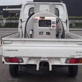 【 中古車リース 】軽トラ タンクローリー車 mini9 290x290