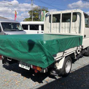 【 中古車リース 】トヨタ トヨエース ダブルキャブ s IMG 0186 290x290