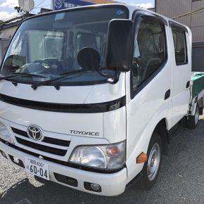 【 中古車リース 】トヨタ トヨエース ダブルキャブ s IMG 0188 290x290