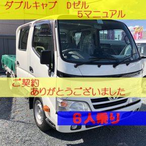【 中古車リース 】トヨタ トヨエース ダブルキャブ