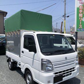 【 軽トラリース 】軽運送・宅配・営業車・幌 キャリートラック s c1 1 290x290