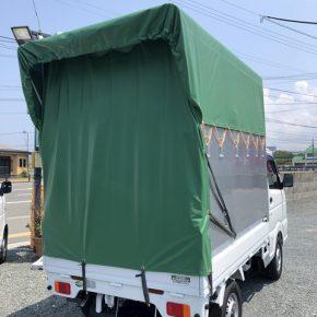 【 軽トラリース 】軽運送・宅配・営業車・幌 キャリートラック s c3 1 290x290
