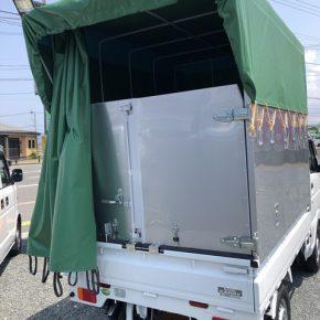 【 軽トラリース 】軽運送・宅配・営業車・幌 キャリートラック s c5 1 290x290