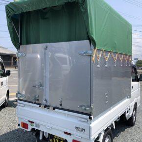 【 軽トラリース 】軽運送・宅配・営業車・幌 キャリートラック s c7 290x290