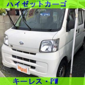 【 宅配車リース 】軽運送・宅配・営業車・中古車リース 即納