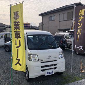 【 宅配車リース 】軽運送・宅配・営業車 アマゾンフレックス対応 c1 290x290