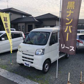 【 宅配車リース 】軽運送・宅配・営業車 アマゾンフレックス対応 c2 290x290