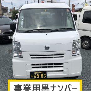 【 宅配車リース 26NV100クリッパー、エブリOEM 】軽運送・宅配・営業車 アマゾンフレックス対応
